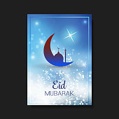 Abstract Background Template, Brochure, Flyer or Book Cover Design for Muslim Holiday in Editable Vector Format