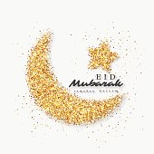 Eid Mubarak glitter holiday design with glowing lights. White color background. Vector illustration.