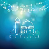 Eid mubarak Glow Crescent and star arabic calligraphy mosque silhouette