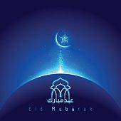 eid mubarak glow mosque dome  - Translation of text : Eid Mubarak - Blessed sacrifice festival