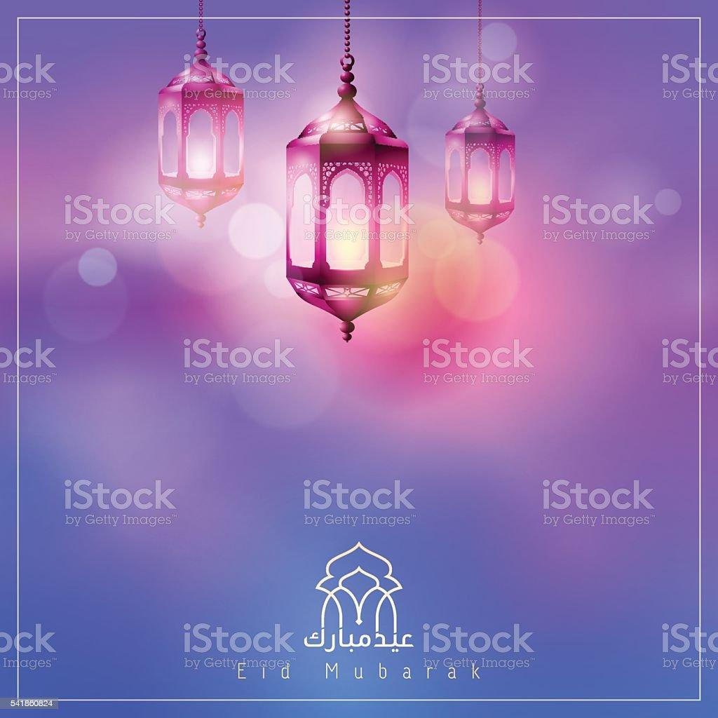 eid mubarak greeting background soft light color arabic