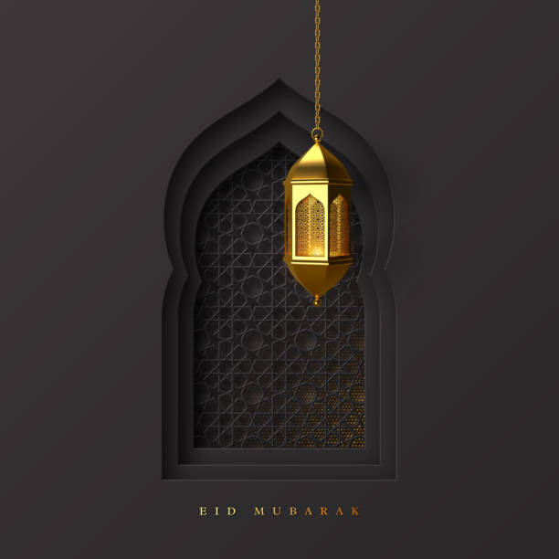 Eid Mubarak greeting background. Eid Mubarak greeting background. 3d paper cut arabic window decorated pattern in traditional islamic style with golden lantern. Design for greeting card, banner or poster. Vector illustration. eid mubarak stock illustrations