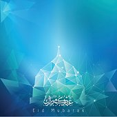 Eid Mubarak greeting banner background polygonal mosque dome