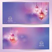 Eid Mubarak greeting card background with arabic lantern  - Translation of text : Eid Mubarak - Blessed festival