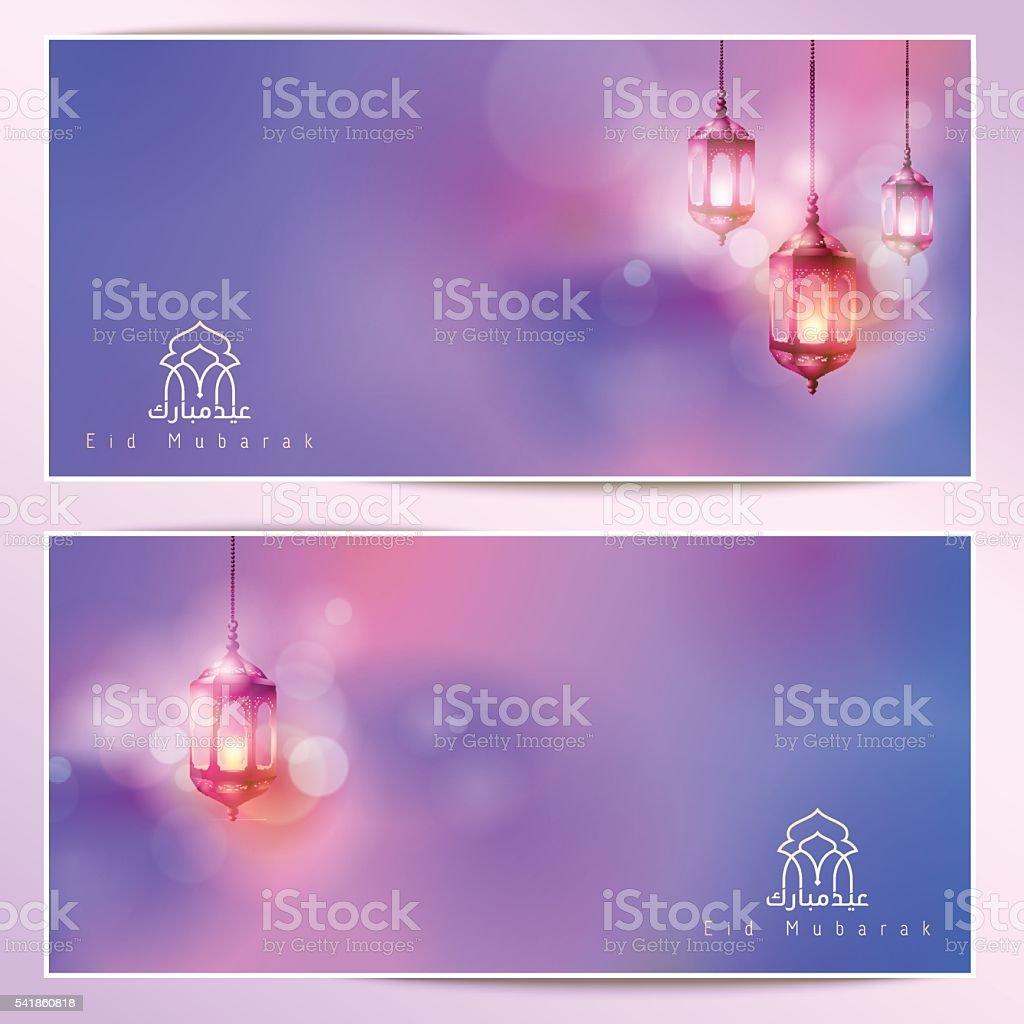 Eid Mubarak greeting card background with arabic lantern vector art illustration