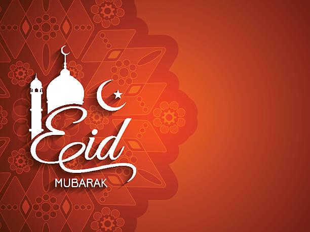 Eid Mubarak greeting card design Artistic religious greeting card with beautiful text design of Eid Mubarak. vector illustration eid mubarak stock illustrations