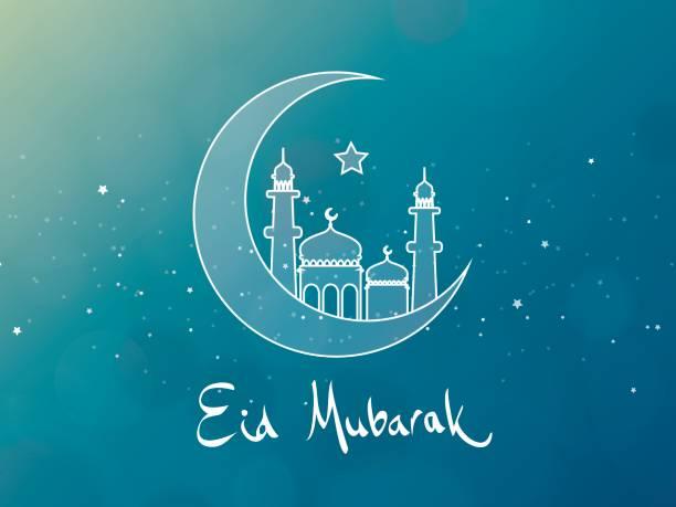 Eid Mubarak Greeting Card Design Vector illustration of Eid Mubarak Islamic Holy Celebration greeting card design eid mubarak stock illustrations