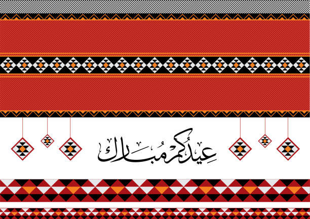 eid mubarak greeting card for all muslim people with arabic calligraphy art. - saudi national day stock illustrations