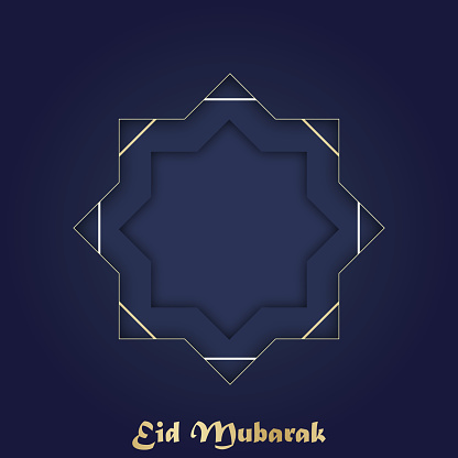 Eid 무바라크 회교도 휴일 인사말 카드입니다 벡터 0명에 대한 스톡 벡터 아트 및 기타 이미지