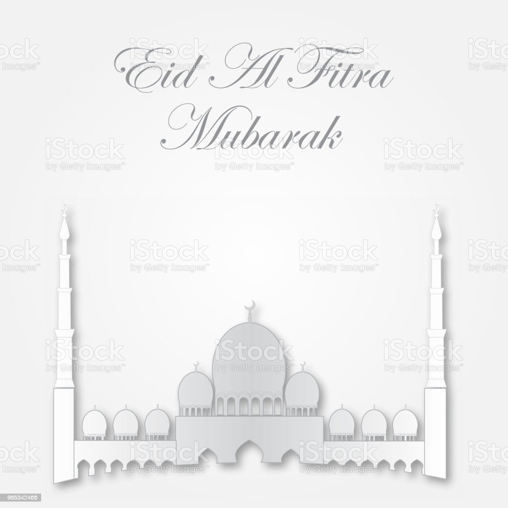 Eid mubarak greeting card for Muslim holiday. Vector royalty-free eid mubarak greeting card for muslim holiday vector stock vector art & more images of abstract