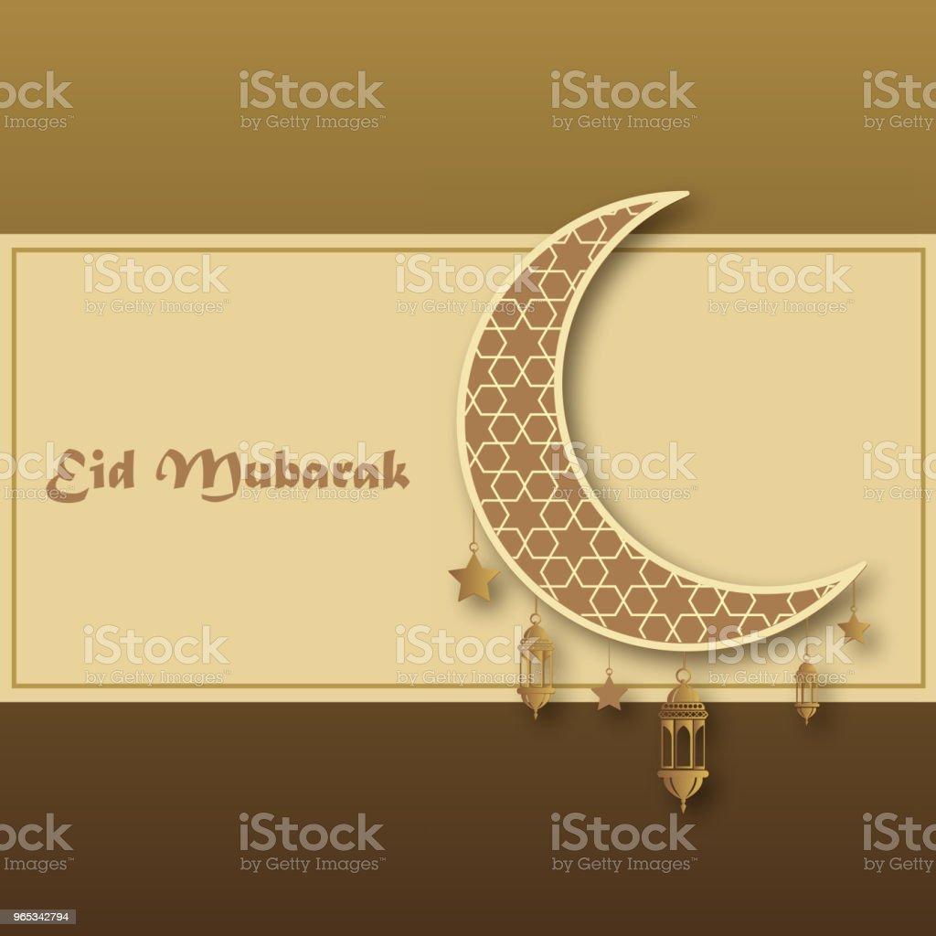 Eid 무바라크 회교도 휴일 인사말 카드입니다. 벡터 - 로열티 프리 0명 벡터 아트