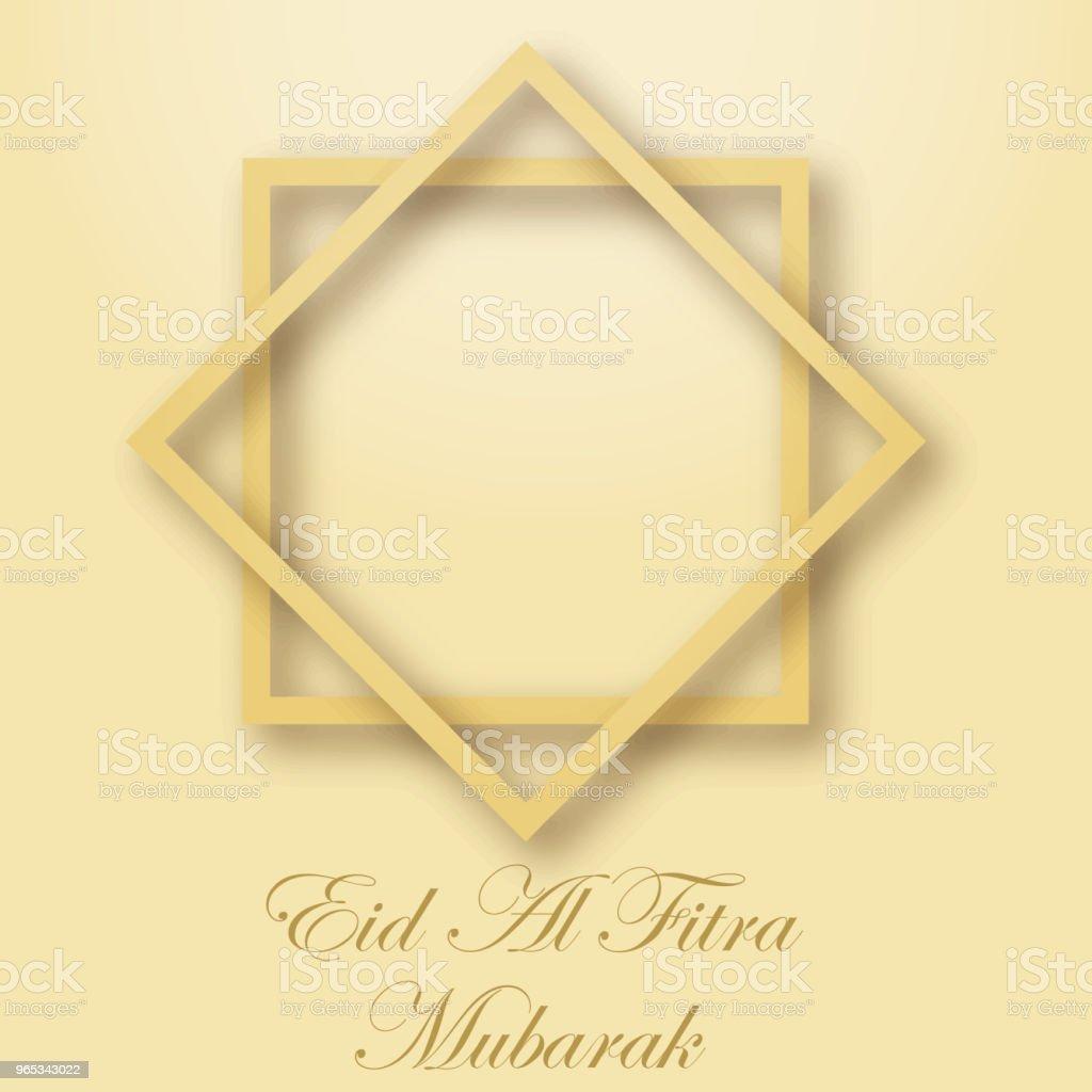 Eid mubarak carte de voeux pour la fête musulmane. Vector - clipart vectoriel de Abstrait libre de droits