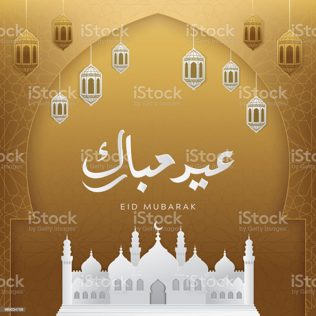 Eid Mubarak Greeting Card Illustration With Mosque And Arabic