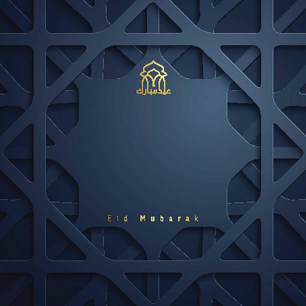 Eid Mubarak greeting card islamic design template Eid Mubarak greeting card islamic design template eid mubarak stock illustrations