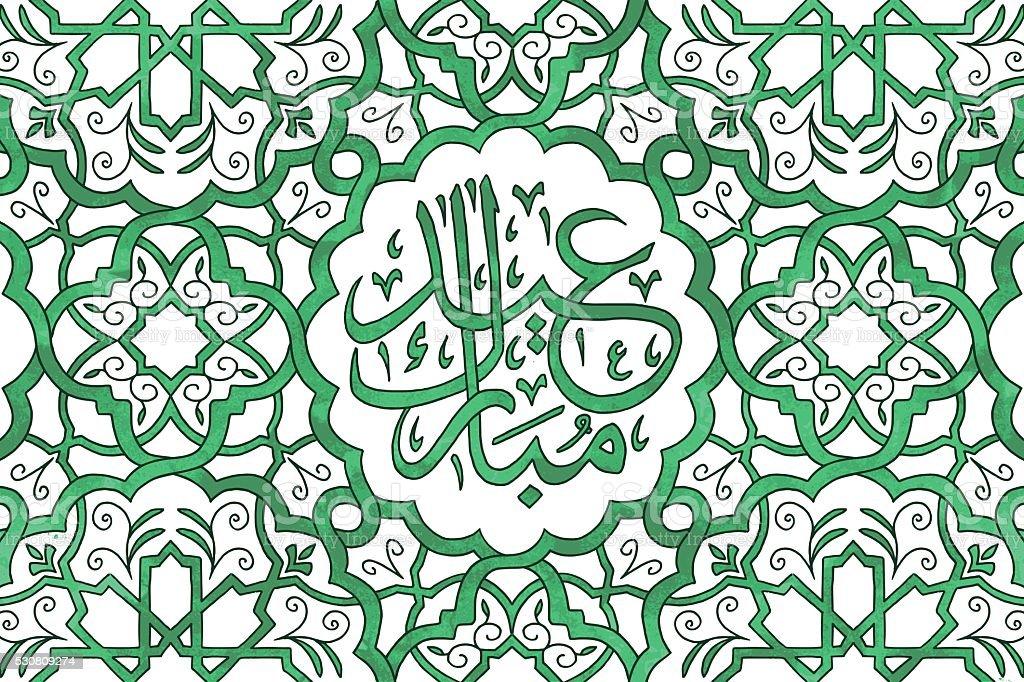 Eid mubarak greeting card template vector art illustration