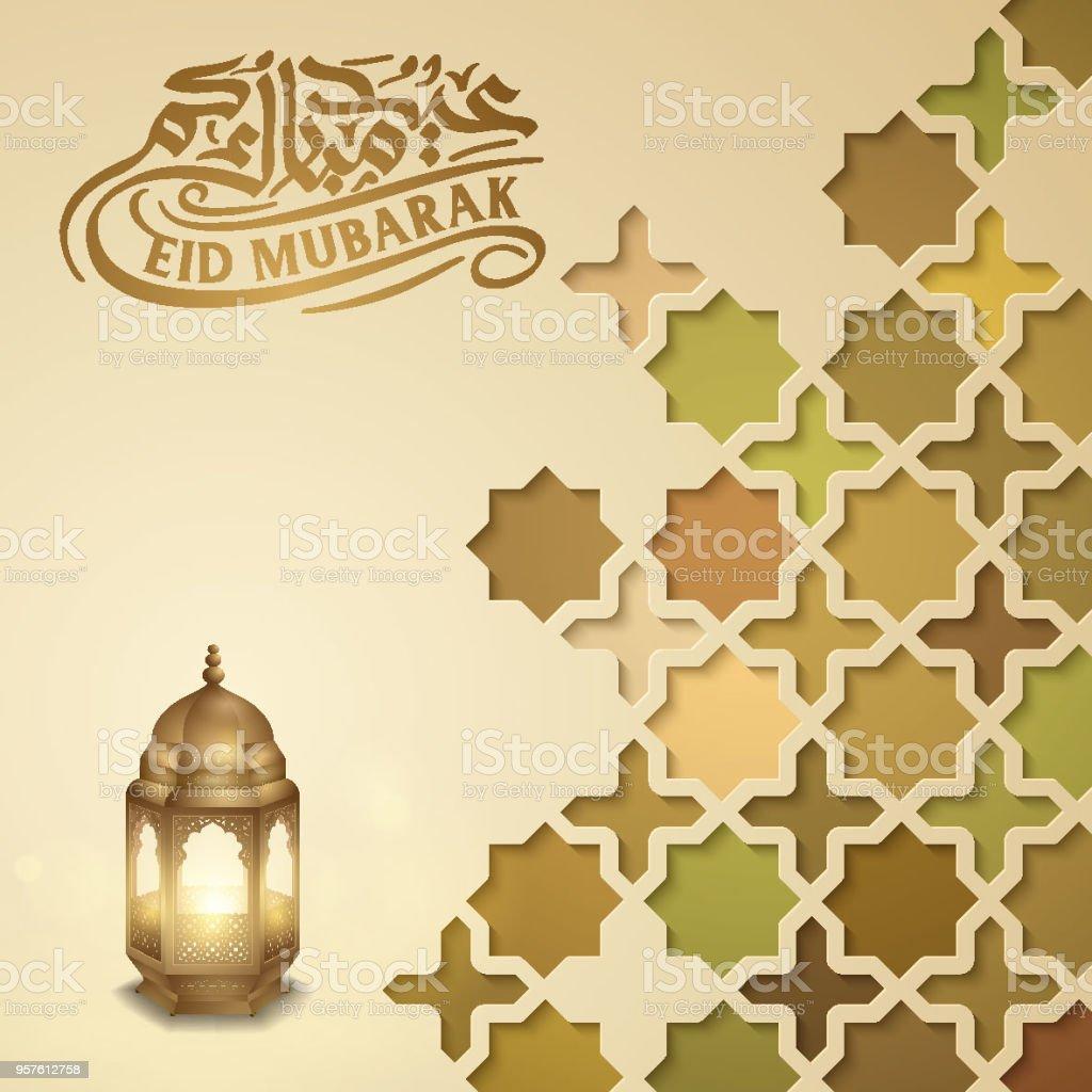 Ilustración de Plantilla De Tarjeta De Felicitación Eid Mubarak Con ...