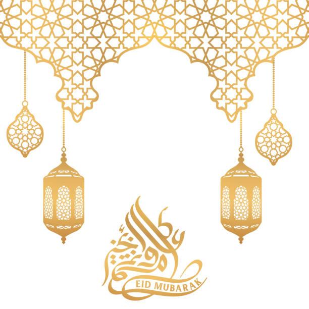 islamic design eid mubarak adha beautiful greeting card