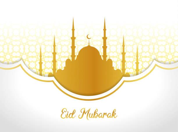 Eid Mubarak Greeting Card Eid Mubarak Greeting Card eid mubarak stock illustrations