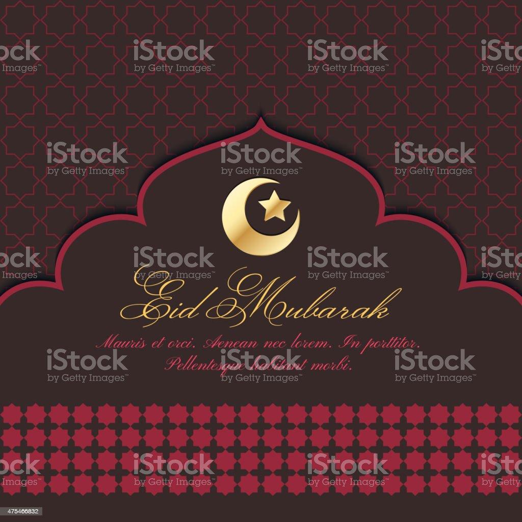 Eid Mubarak Greeting Card Stock Vector Art More Images Of 2015
