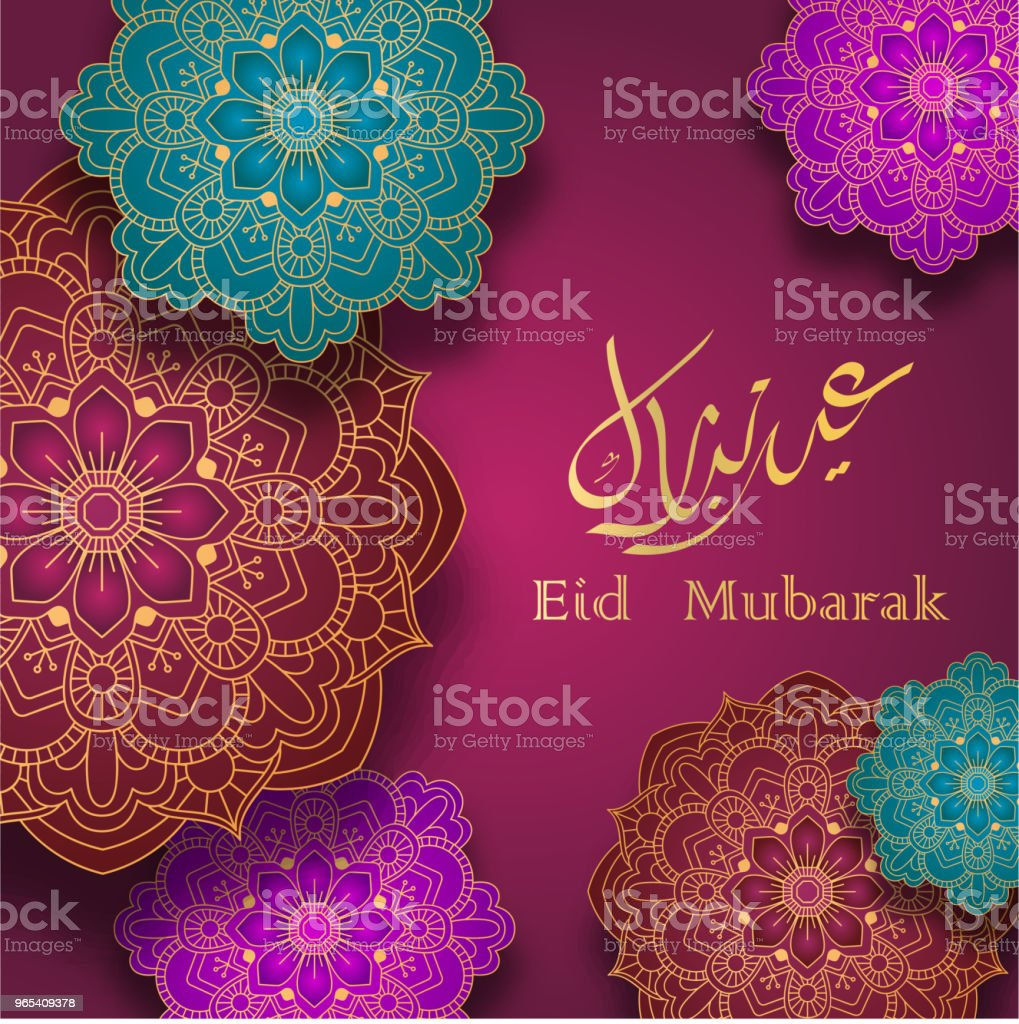 Eid Mubarak greeting card with colorful arabic design patterns royalty-free eid mubarak greeting card with colorful arabic design patterns stock vector art & more images of allah