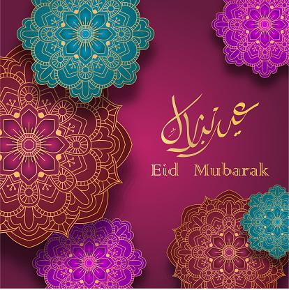 Eid 무바라크 인사말 카드 화려한 아랍어 디자인 패턴 0명에 대한 스톡 벡터 아트 및 기타 이미지