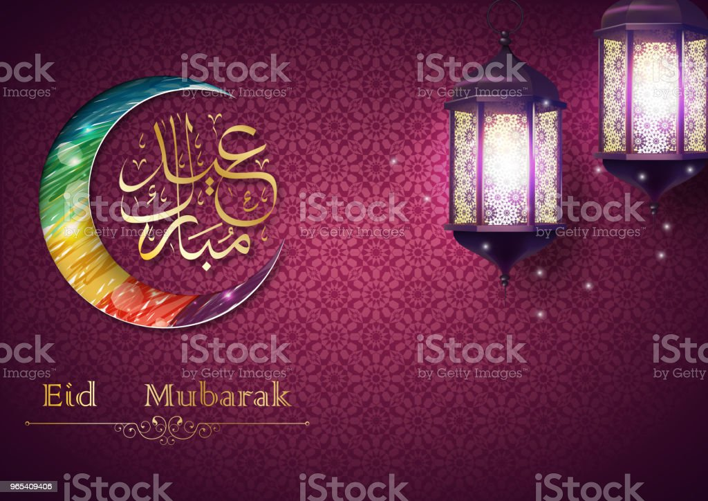 Eid Mubarak greeting card with colorful crescent and hanging arabic lantern royalty-free eid mubarak greeting card with colorful crescent and hanging arabic lantern stock illustration - download image now