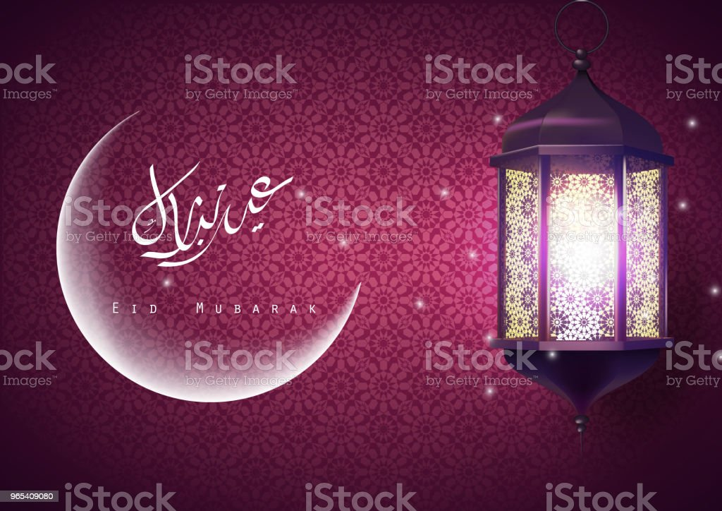 Eid Mubarak greeting card with crescent and hanging arabic lantern royalty-free eid mubarak greeting card with crescent and hanging arabic lantern stock vector art & more images of allah