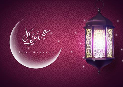 초승달 고 매달려 아랍어 랜 턴과 Eid 무바라크 인사말 카드 0명에 대한 스톡 벡터 아트 및 기타 이미지
