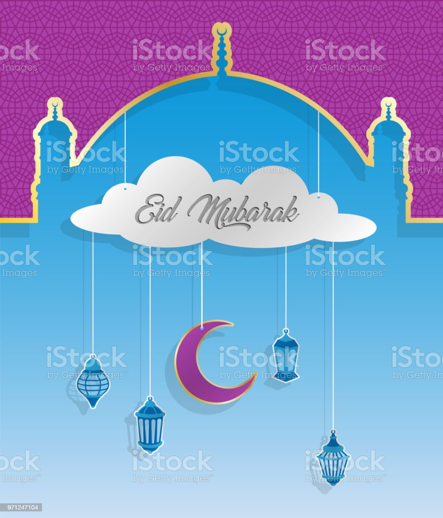 Eid mubarak greeting card with dome and ramadan lanterns stock eid mubarak greeting card with dome and ramadan lanterns royalty free eid mubarak greeting card m4hsunfo