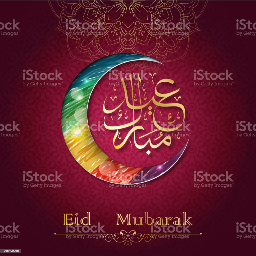 Eid Mubarak Greeting. Colorful Crescent Moon and Arabic Calligraphy royalty-free eid mubarak greeting colorful crescent moon and arabic calligraphy stock vector art & more images of abstract