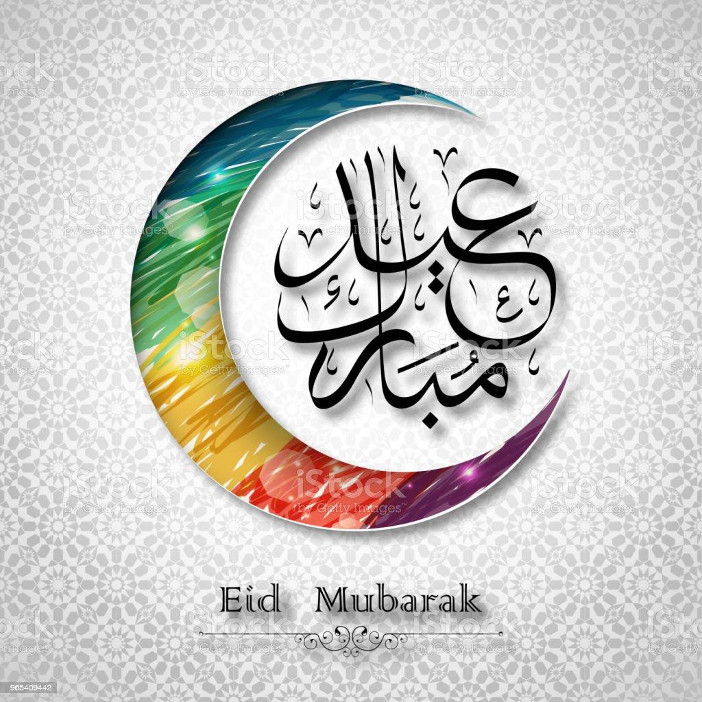 Voeux de l'Aïd Mubarak. Croissant de lune coloré et calligraphie arabe - clipart vectoriel de Abstrait libre de droits