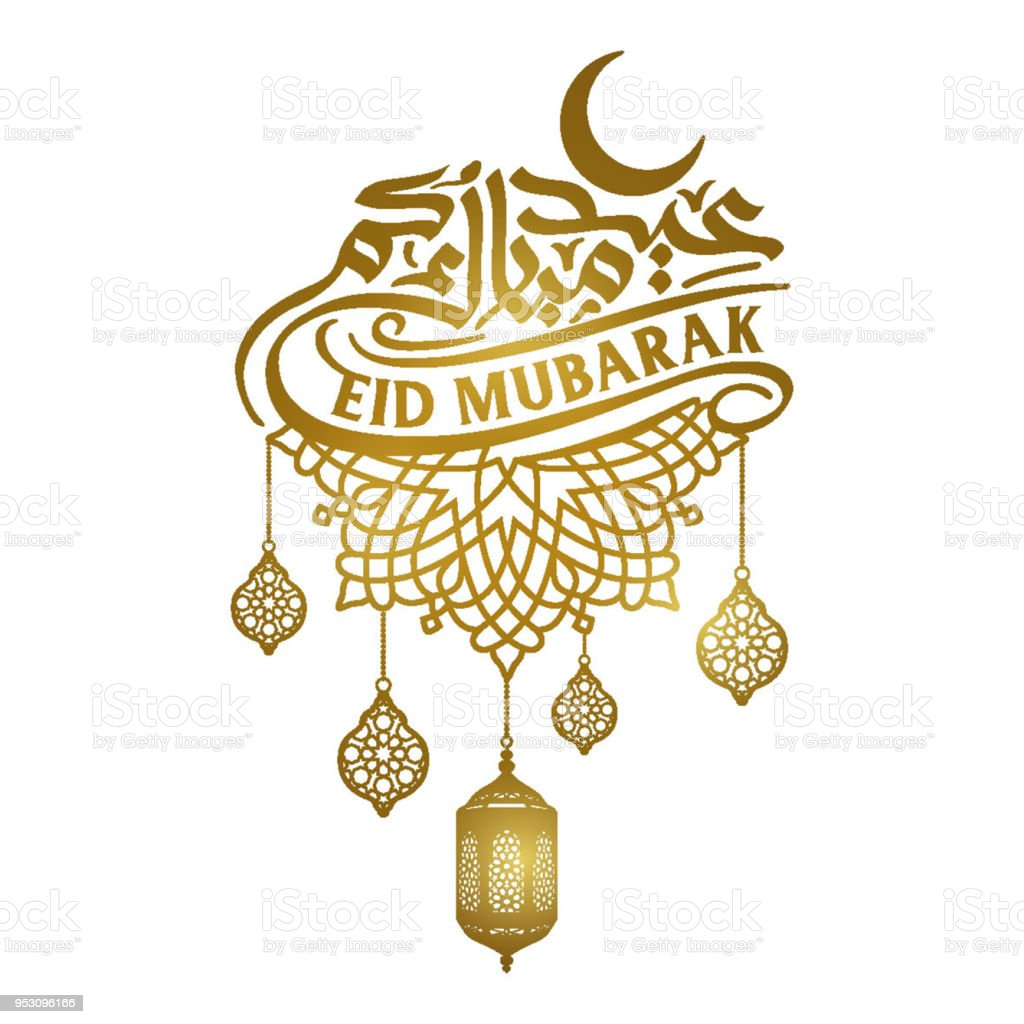Eid Mubarak Greeting Icon With Arabic Calligraphy Lantern And Morocco Pattern Stock Illustration Download Image Now Istock