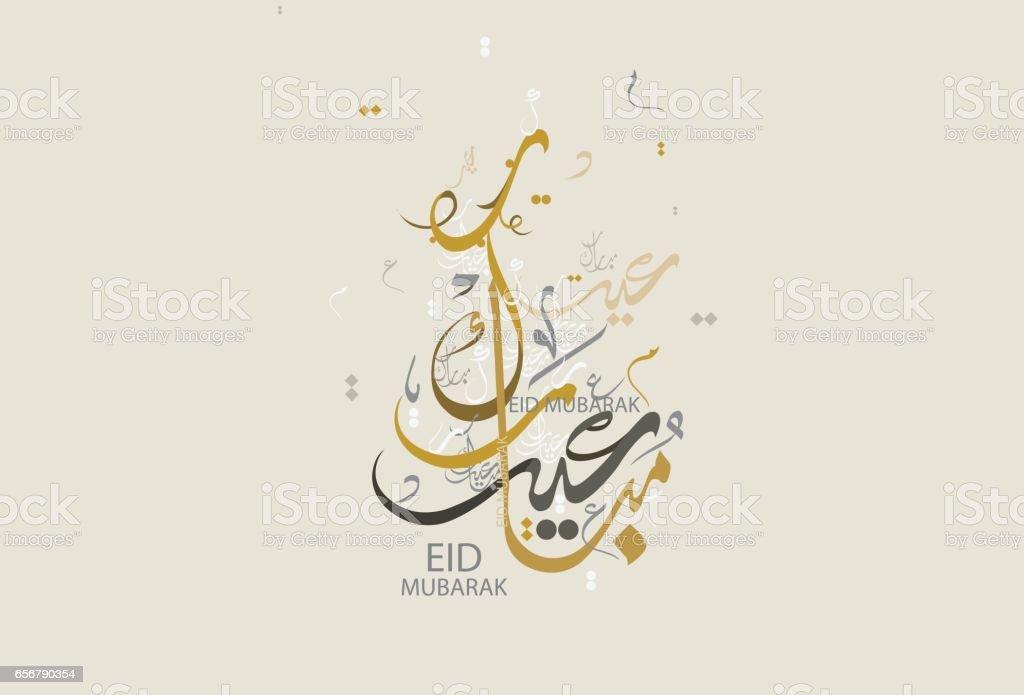 Eid Mubarak Greeting illustrator file vector art illustration