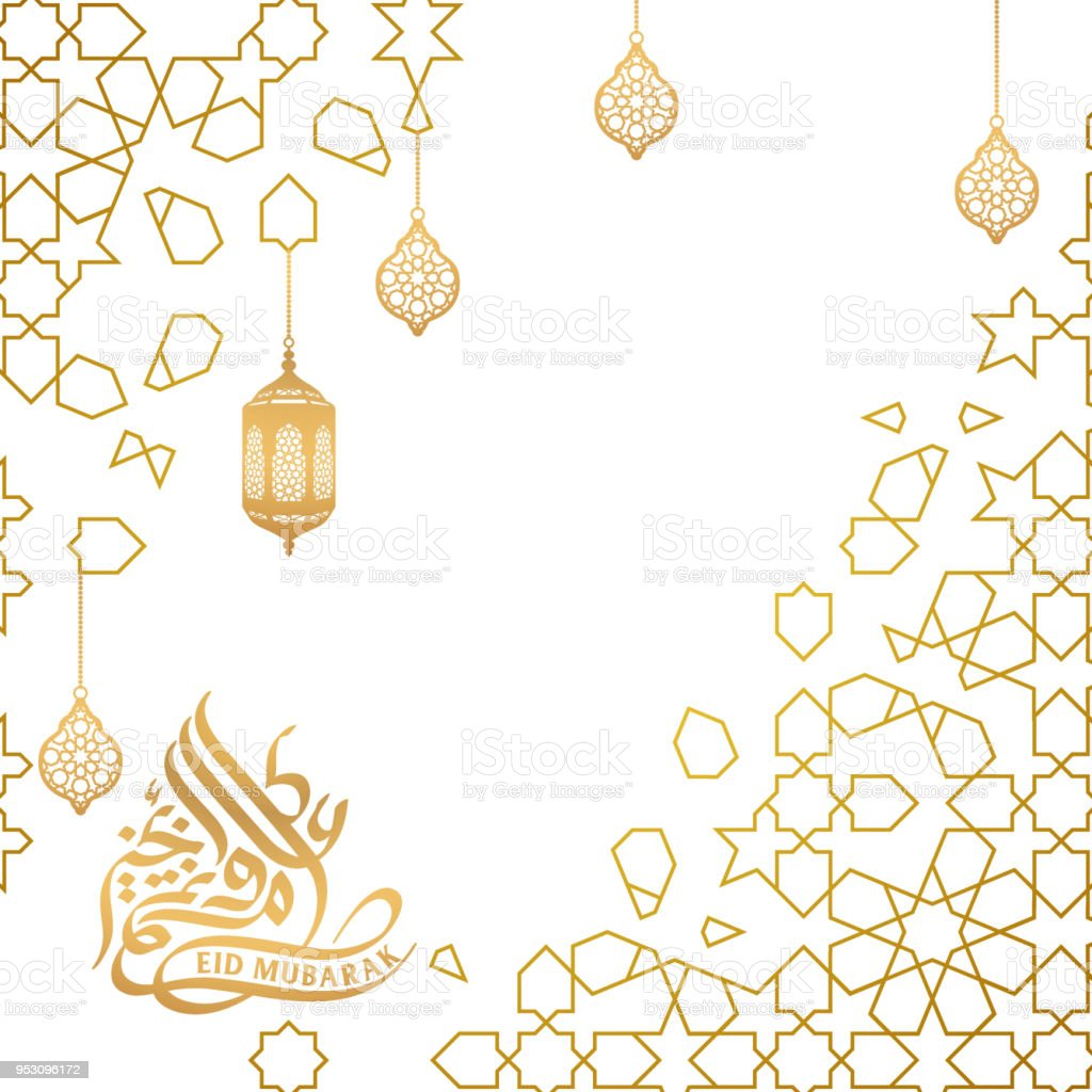 Eid Mubarak Greeting Islamic Background Arabic Pattern And Lantern