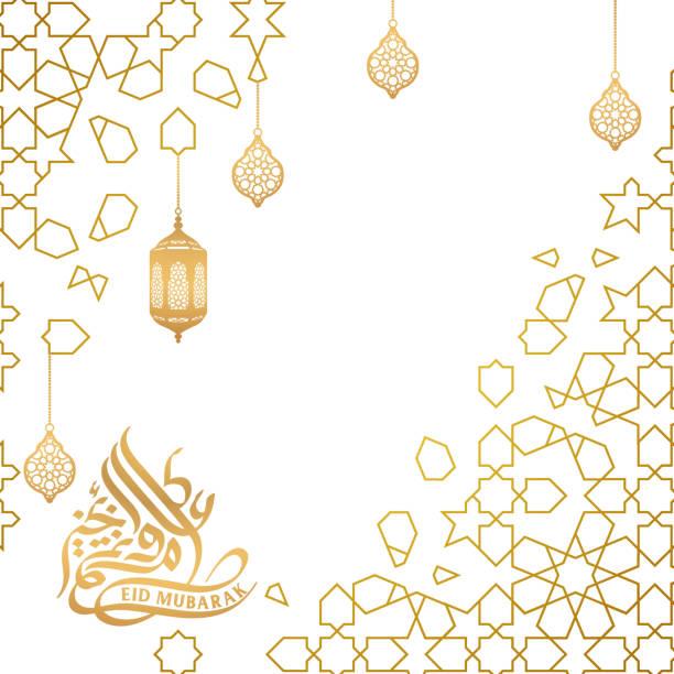 Eid Mubarak greeting islamic background arabic pattern and lantern Eid Mubarak greeting islamic background arabic pattern and lantern  - Translation of text : May Generosity Bless you during the holy month eid mubarak stock illustrations