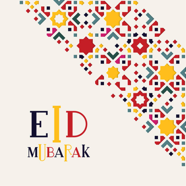 eid mubarak greeting. islamic pattern card - arab stock illustrations