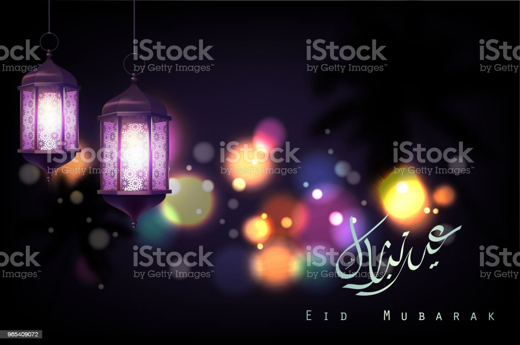 Eid Mubarak greeting on blurred background with illuminated arabic lamp and calligraphy lettering royalty-free eid mubarak greeting on blurred background with illuminated arabic lamp and calligraphy lettering stock vector art & more images of allah