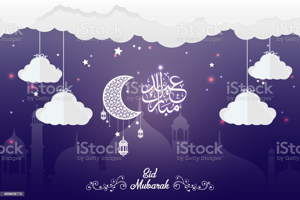 Eid Mubarak Greeting paper art clouds night background vector template design vector art illustration