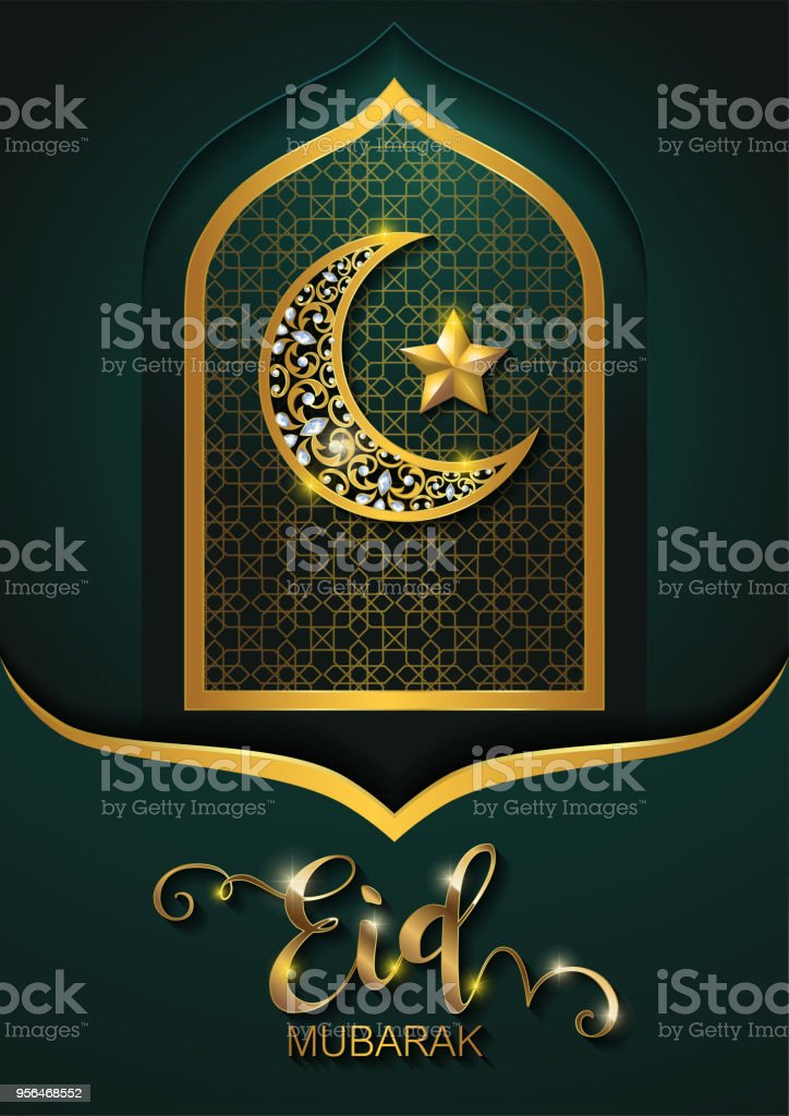 Eid mubarak greetings background islamic with gold patterned and eid mubarak greetings background islamic with gold patterned and crystals on paper color background royalty m4hsunfo