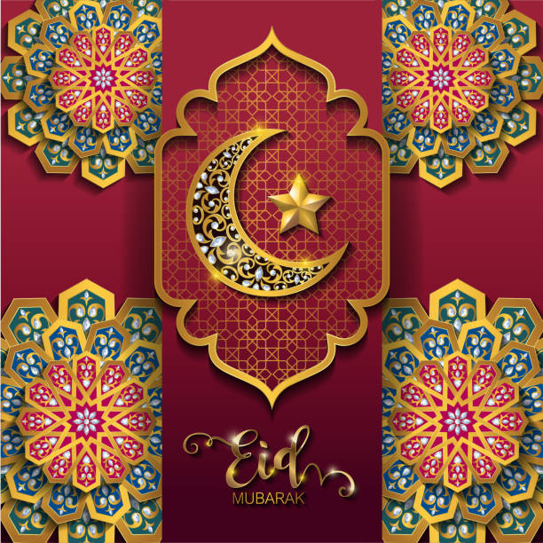 Eid mubarak greetings background Islamic with gold patterned and crystals on paper color background. vector art illustration