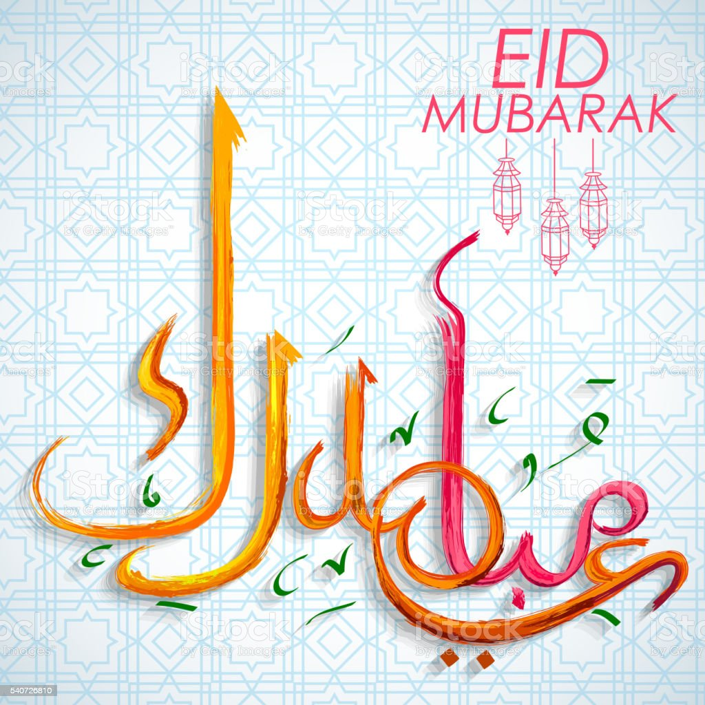 Eid Mubarak greetings in Arabic freehand vector art illustration