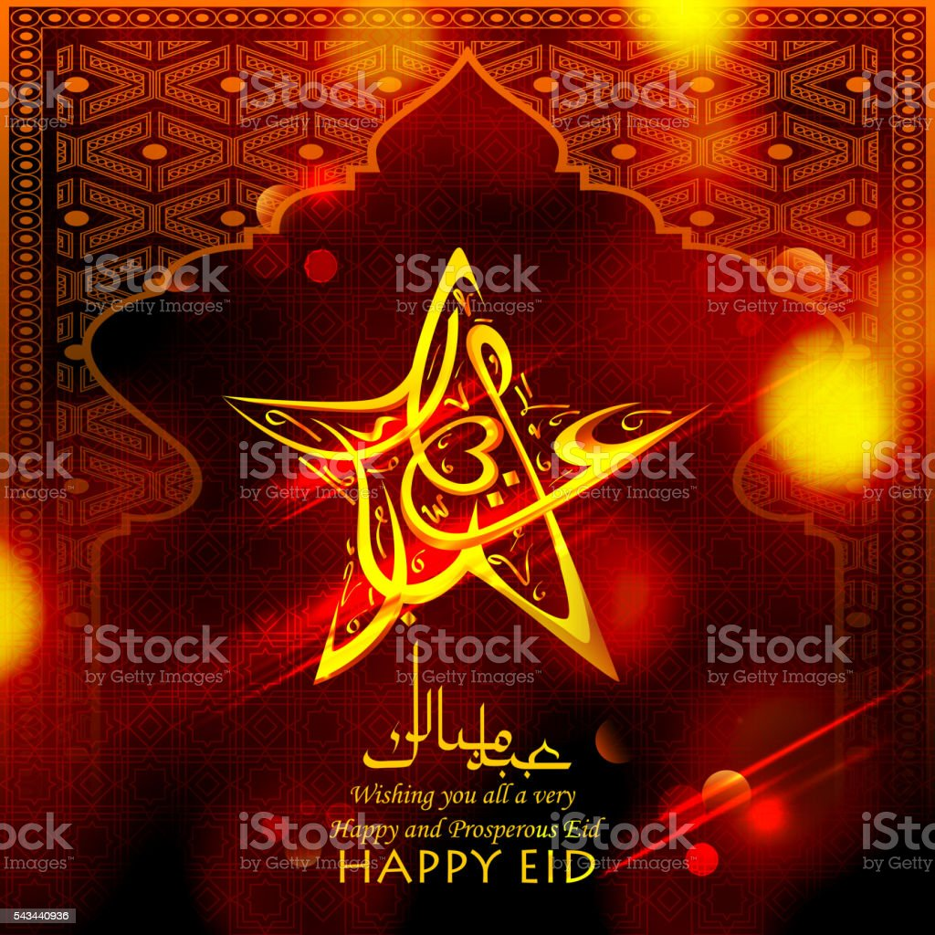 Eid Mubarak Greetings In Arabic Freehand Stock Vector Art More