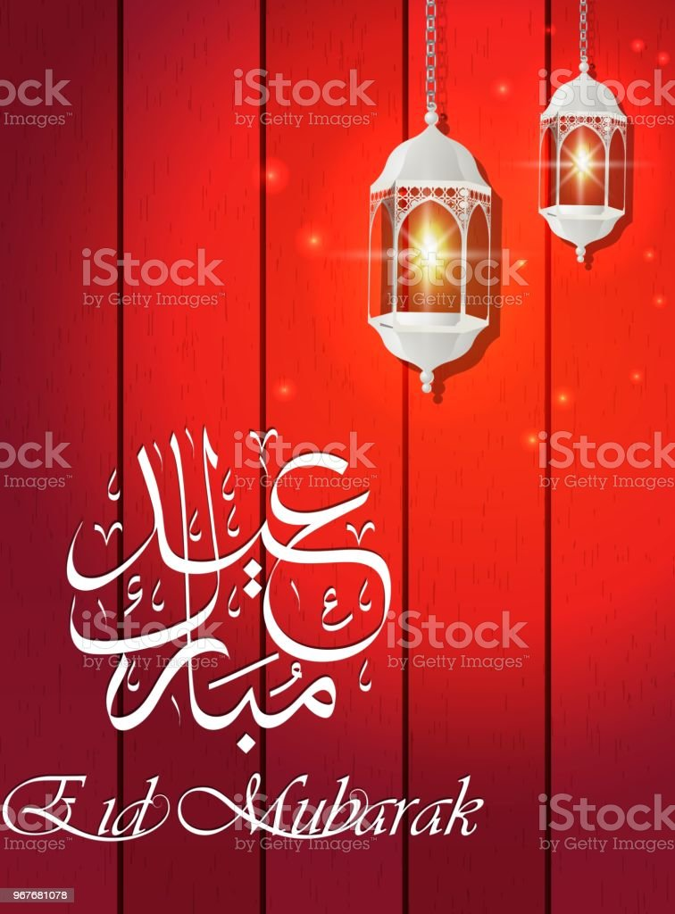 Eid Mubarak Greetings with Arabic Calligraphy and Hanging Lantern on a texture wooden background vector art illustration