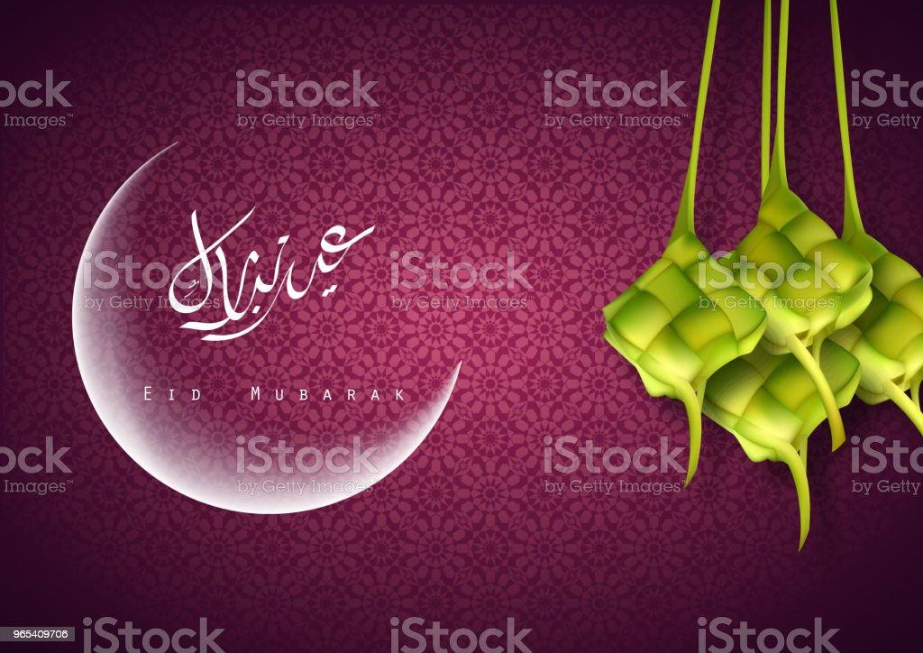Eid Mubarak greetings with crescent arabic calligraphy and Hanging Ketupat royalty-free eid mubarak greetings with crescent arabic calligraphy and hanging ketupat stock vector art & more images of allah