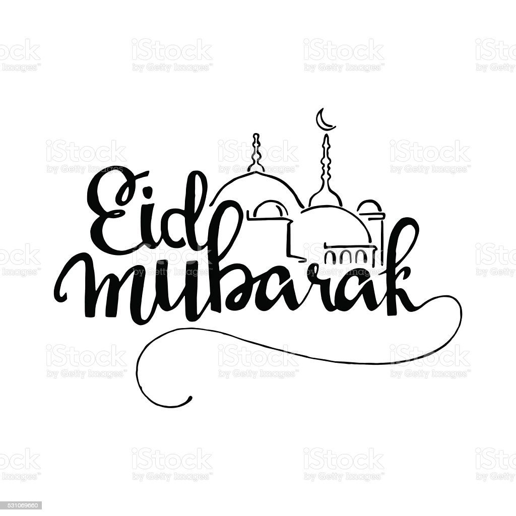 Eid Mubarak hand drawn lettering vector art illustration