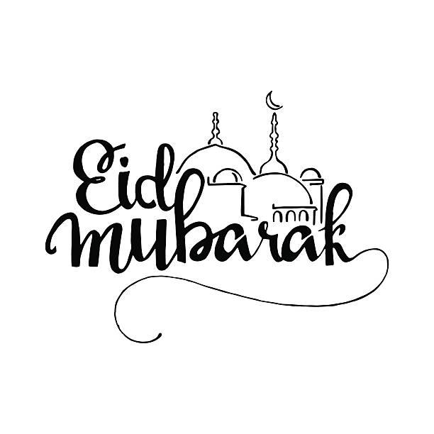 eid mubarak hand drawn lettering - eid mubarak stock illustrations