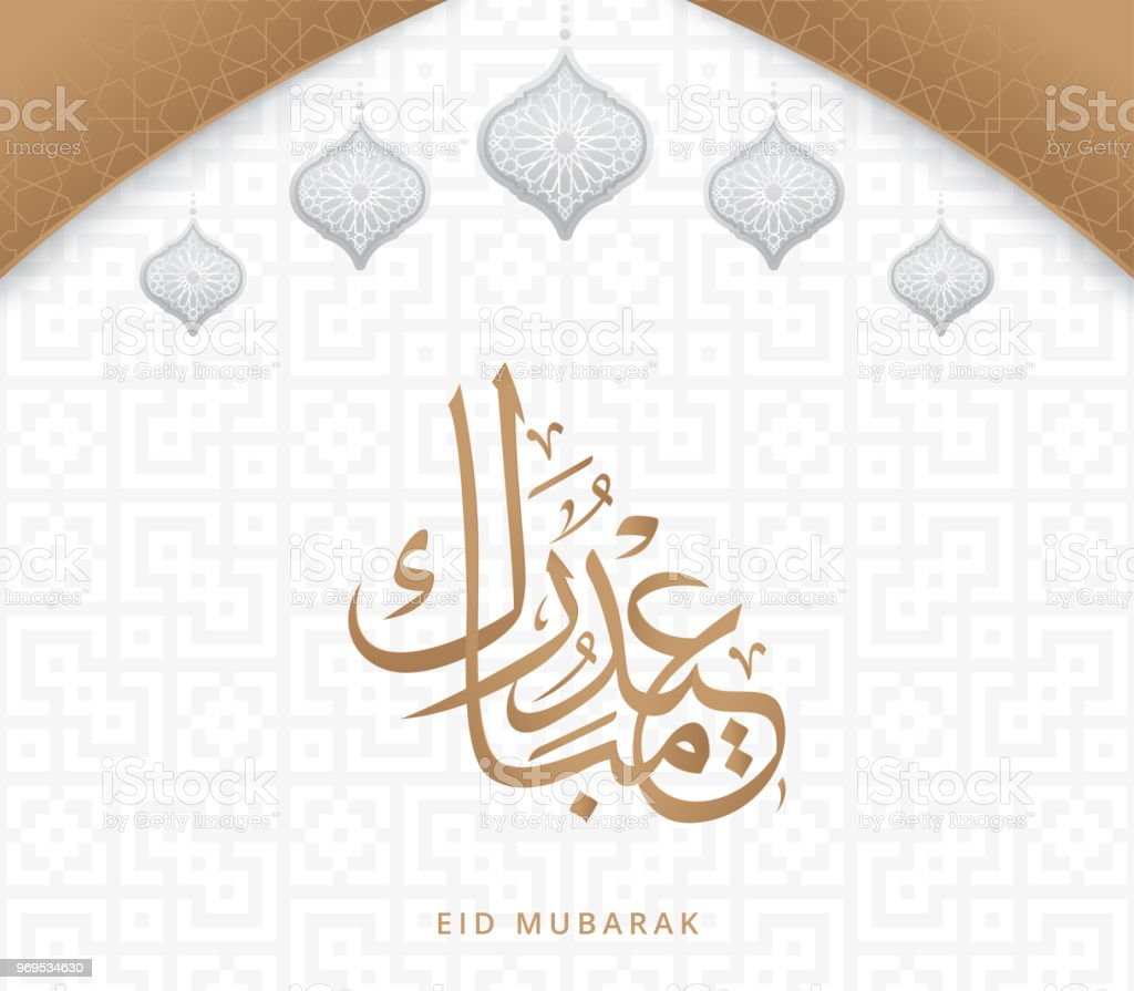 Eid Mubarak In Arabic Calligraphy Greeting Card Stock Vector Art