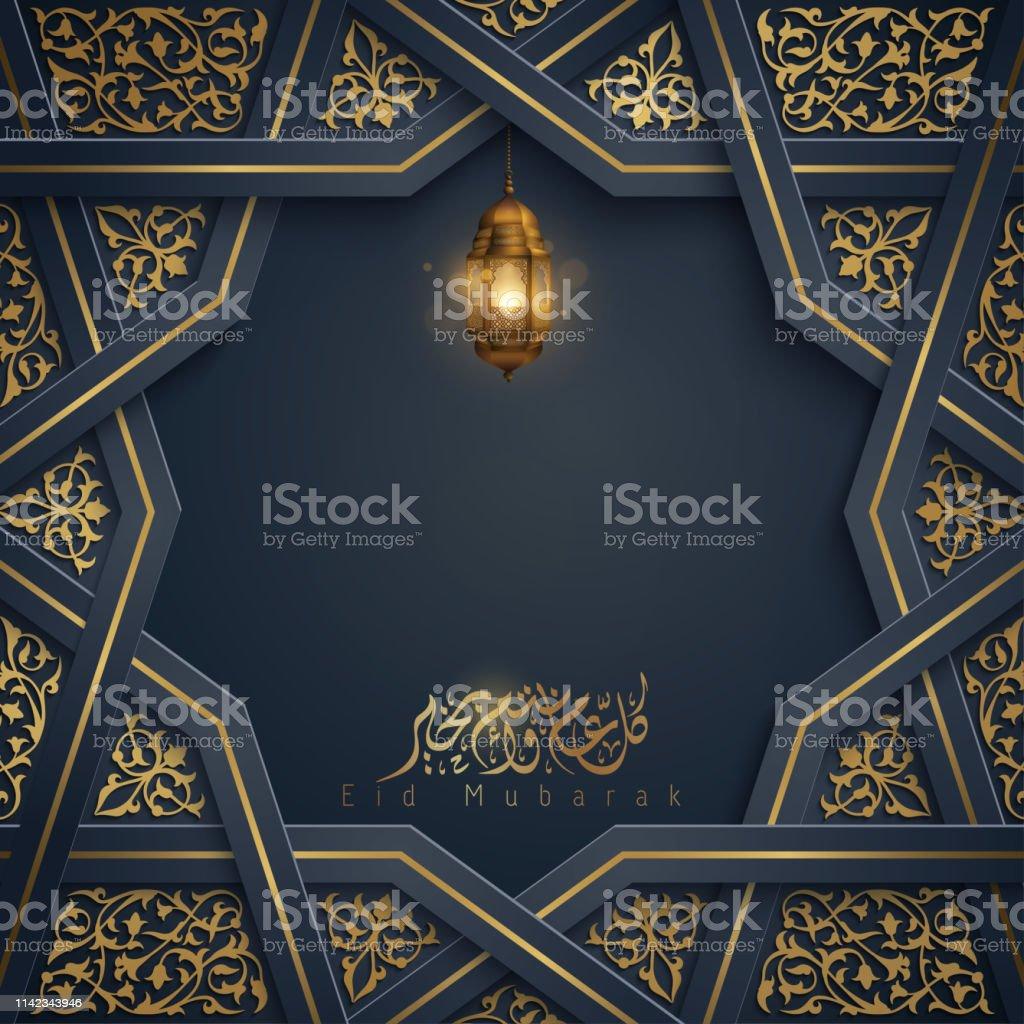 Eid Mubarak Islamic background design with geometric morocco pattern...