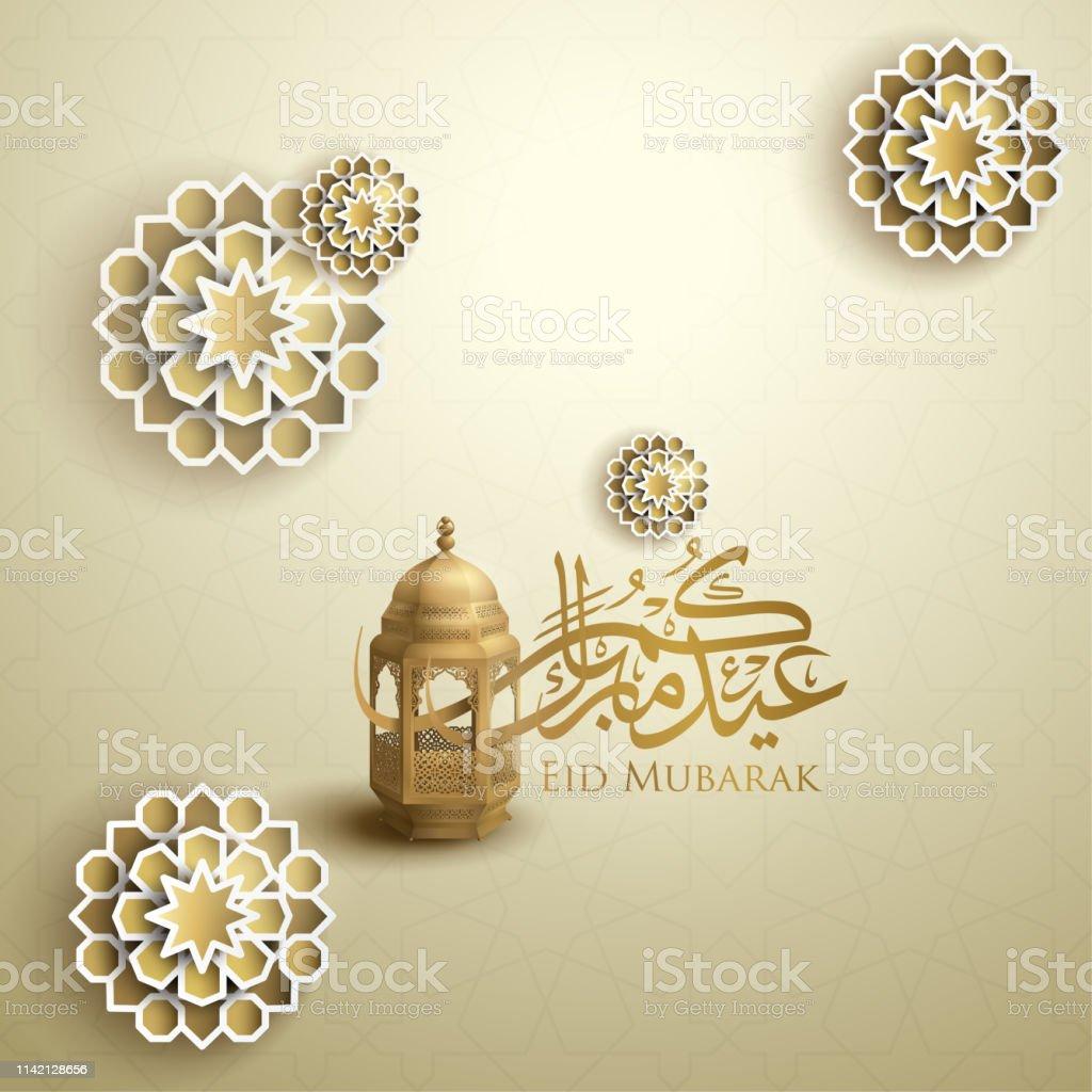 Eid Mubarak Islamique Voeux Arabe Lanterne Et Calligraphie Avec
