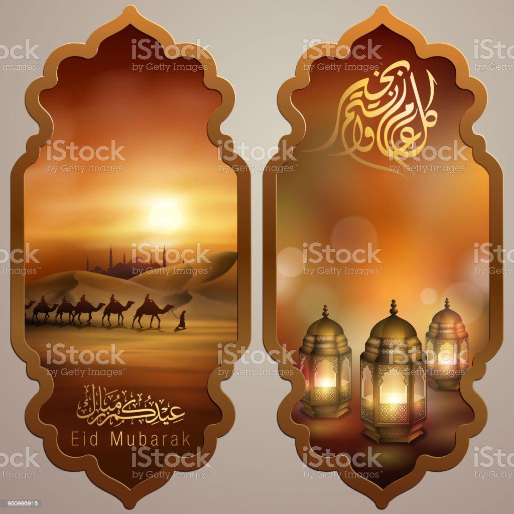 Ilustración de Eid Mubarak Islámica Tarjeta Plantilla árabe Paisaje ...